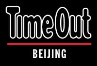 Time Out Beijing
